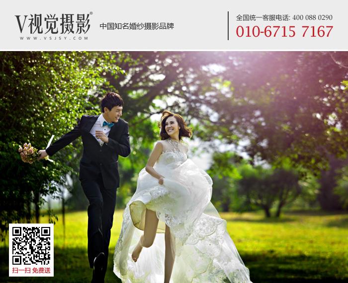 北京春天拍婚纱照外景地推荐